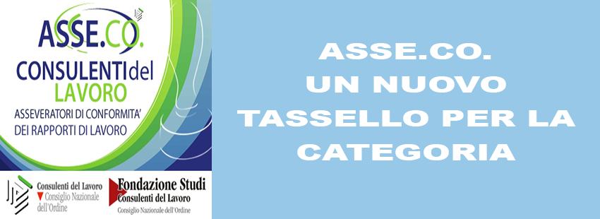ASSE.CO. - UN NUOVO TASSELLO PER LA CATEGORIA